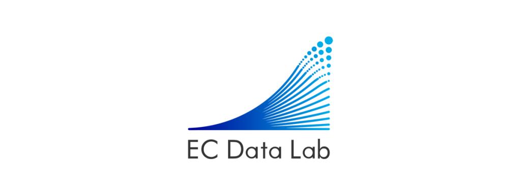 ecdatalabについて